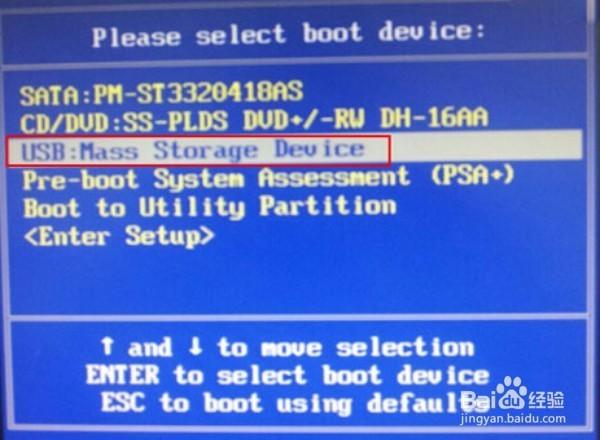 华硕笔记本u盘重装win7系统很慢 是怎么回事是硬盘坏了吗