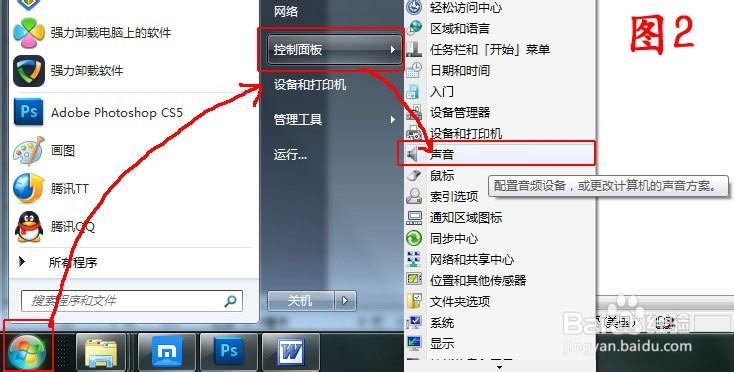 咱们先看一下电脑的系统资源是多少,右键单击我的电脑,选择属性,再选择性能,看一下系统资源是多少,一般应该达到95%左右还差不多。   1、电脑桌面上的东西越少越好,我的电脑桌面上就只有我的电脑和回收站。东西多了占系统资源。虽然在桌面上方便些,但是是要付出占用系统资源和牺牲速度的代价。解决办法是,将桌面上快捷方式都删了,因为在开始菜单和程序栏里都有。将不是快捷方式的其他文件都移到D盘或E盘,不要放在C盘。C盘只放WIN98的文件和一些程序安装必须安装在C