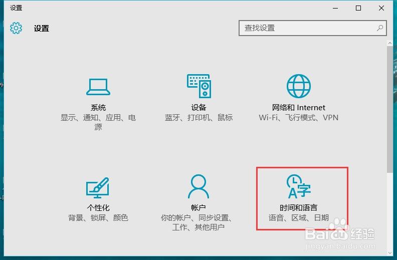 在电脑桌面上,鼠标左键单击左下角的windows图标图片