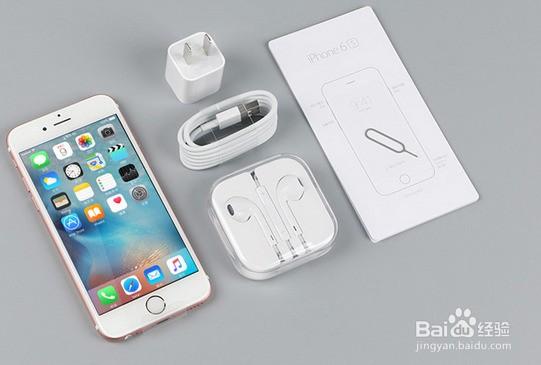苹果手机6s充电充不满是为什么