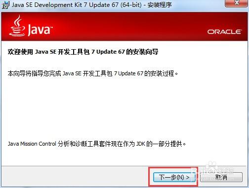 1.第一步:  2.第二步:  3.系统安装的上述步骤完成后,计算机重启,会进入Win8.1系统桌面,我们找到NTBoot Autofix软件(先下载软件),并左键双击:NTBoot Autofix安装,在打开的:管理员NTBoot Autofix v2.5.7 by chz_hlh_NT系统引导自动修复工具窗口,左键点击【1、自动修复】(也可按键盘数字1)。  4.