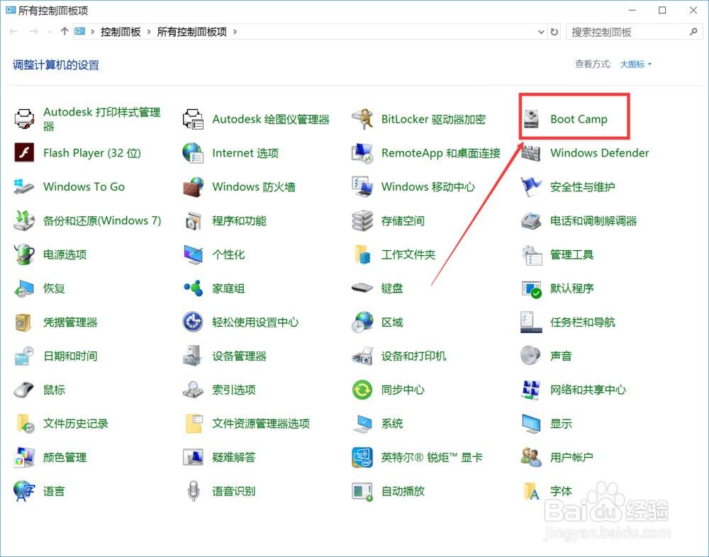 苹果电脑windows系统怎么设置默认启动系统