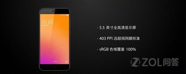 360 N6 Lite值得买么?360 N6 Lite硬件配置什么水平?