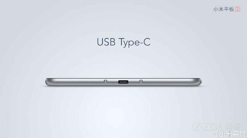 小米平板2是usb type-c接口吗?