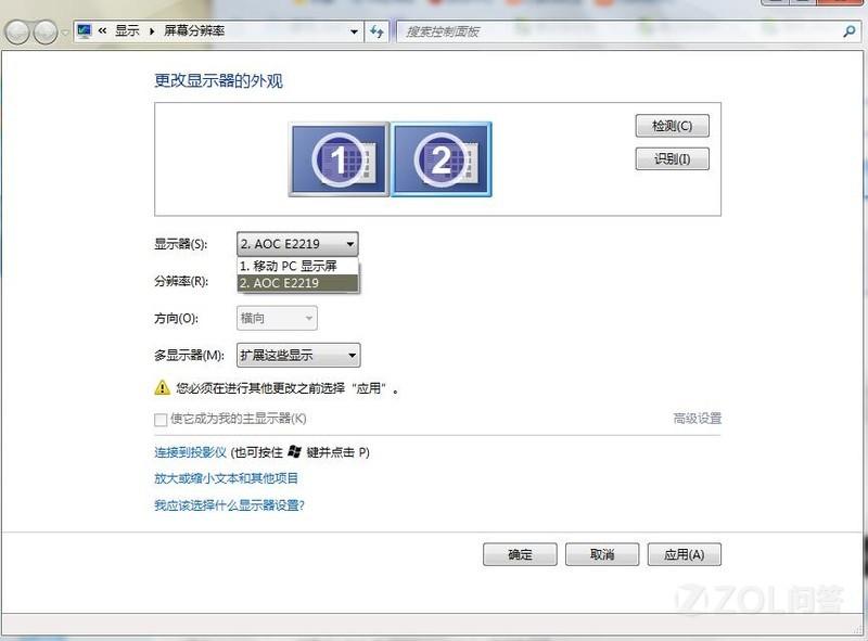 笔记本只有HMDI外接口网上买了个HDMI转VGA的线插上后能检测...
